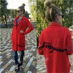 Poncho New Arrival Acetate Acrylic Casual V-neck Women Sweaters And 2017 New Woman Cardigan Sweater Letters Lapel Long Section